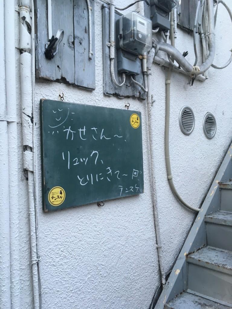 f:id:mia-nohara:20170602183040j:plain