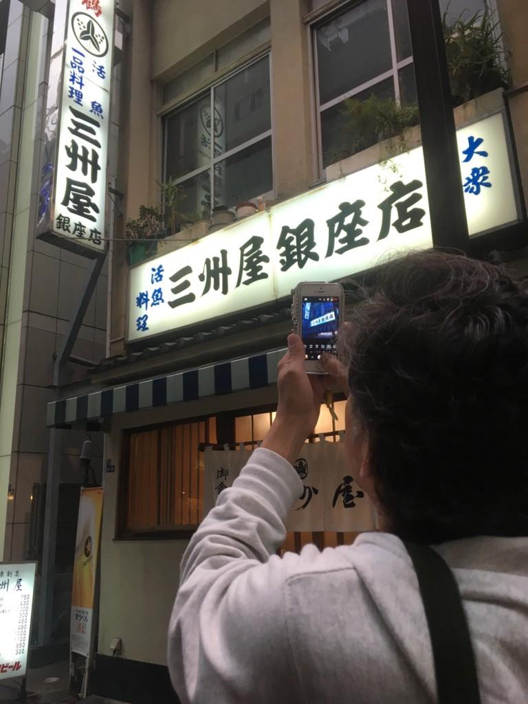 f:id:mia-nohara:20170613180022j:plain