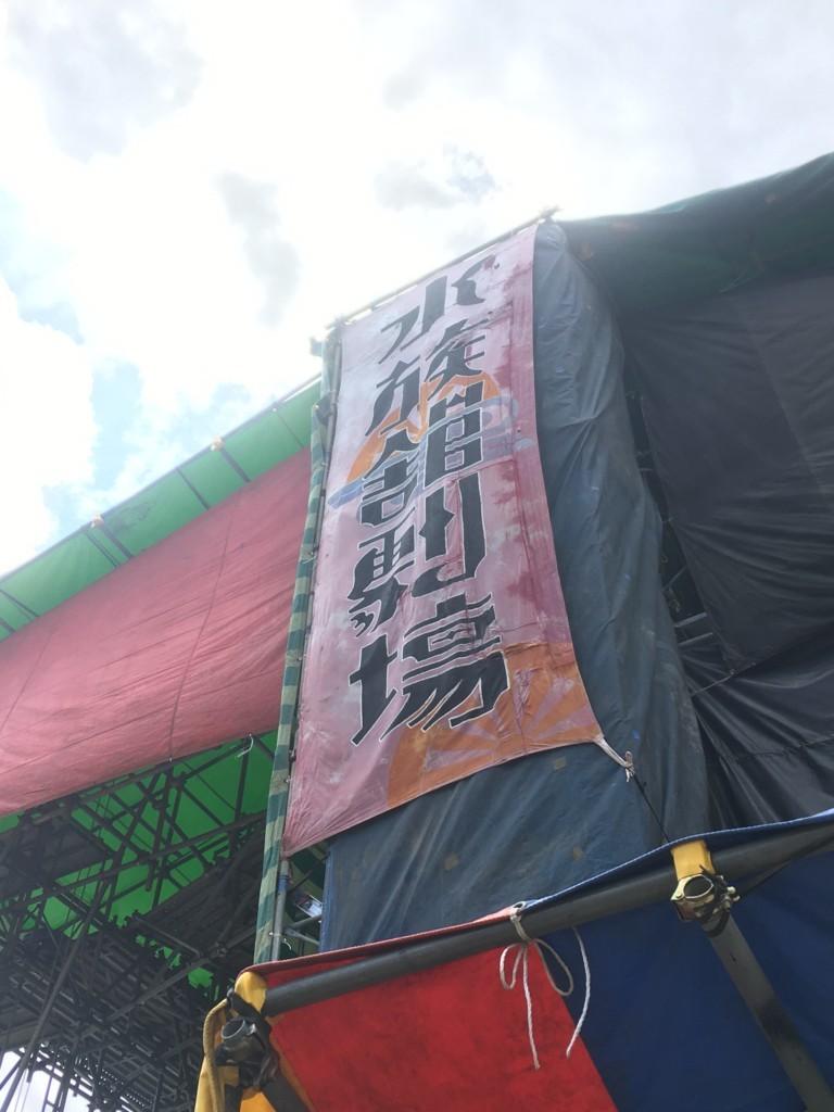 f:id:mia-nohara:20170818124708j:plain