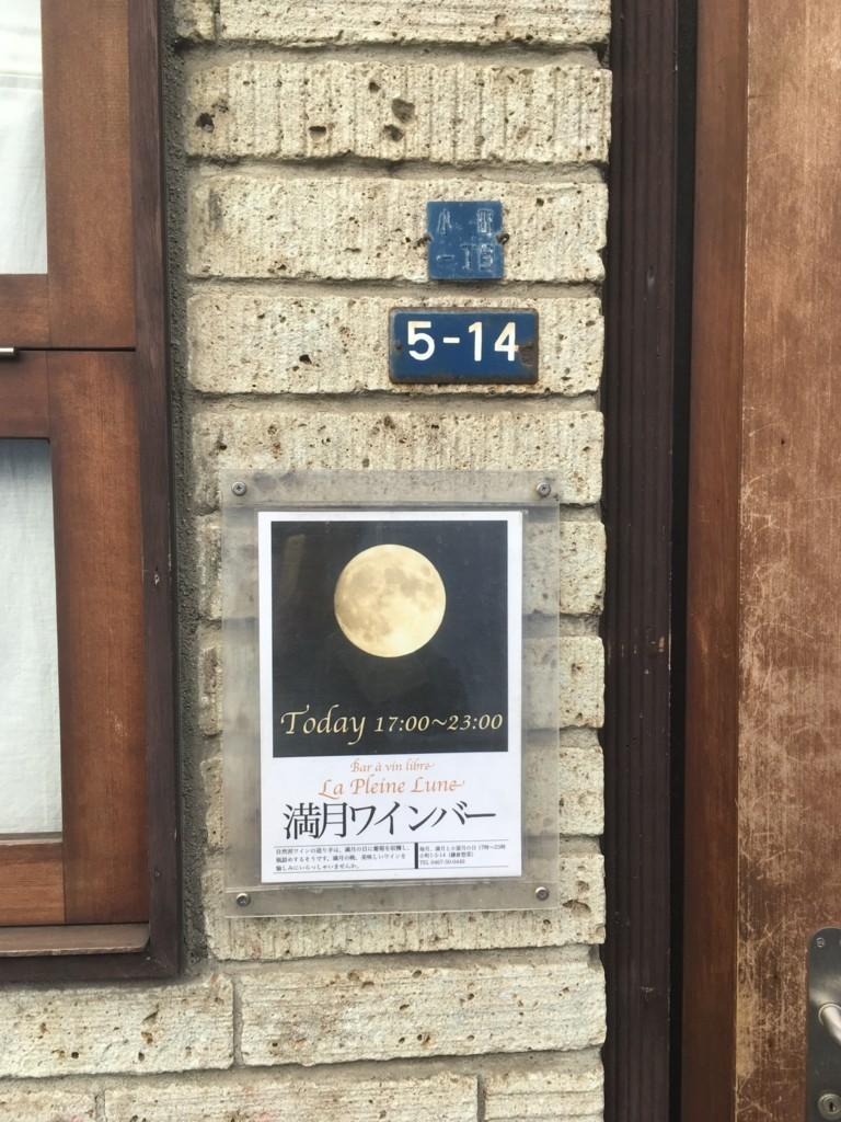 f:id:mia-nohara:20180302154356j:plain