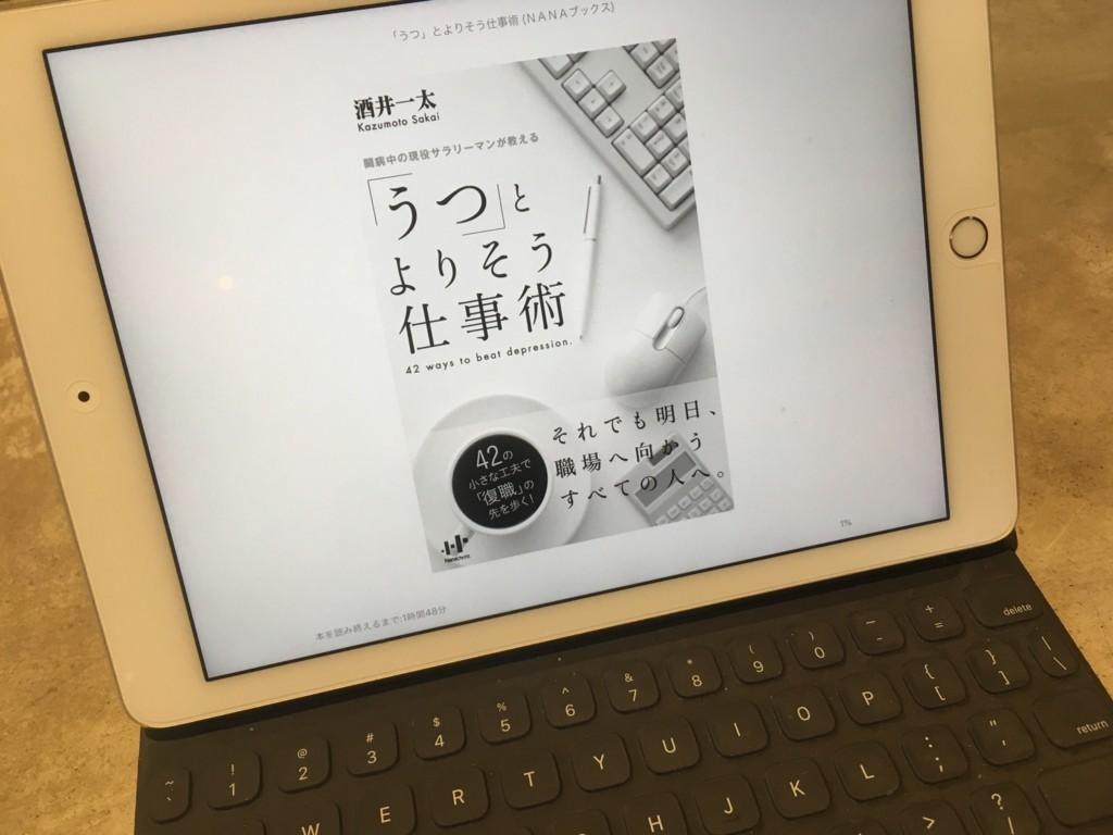 f:id:mia-nohara:20180416172204j:plain