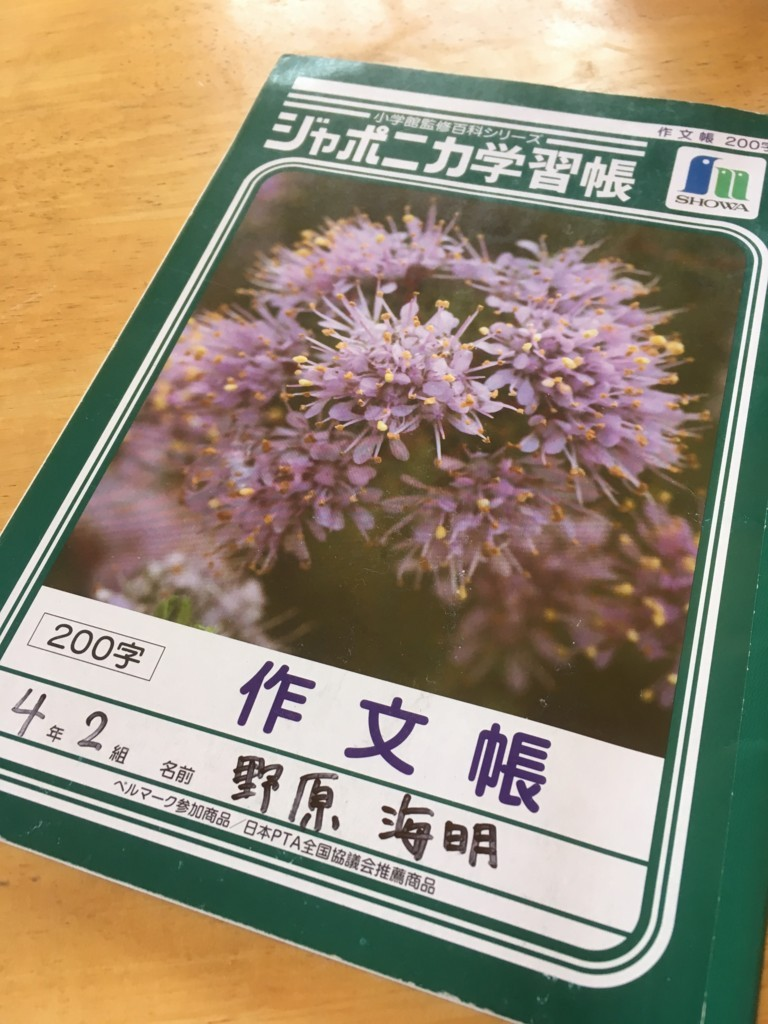 f:id:mia-nohara:20180419140513j:plain
