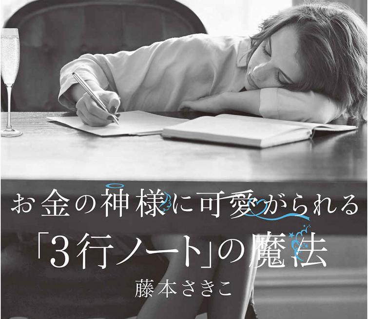 f:id:mia-nohara:20180524164914p:plain