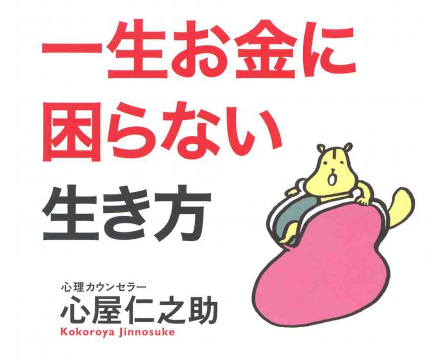 f:id:mia-nohara:20180620165548p:plain