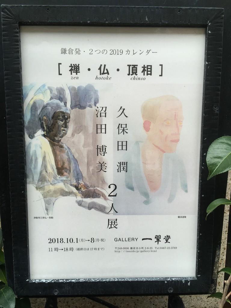 f:id:mia-nohara:20181008133858j:plain