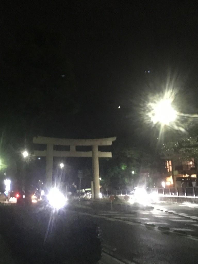 f:id:mia-nohara:20181111173843j:plain