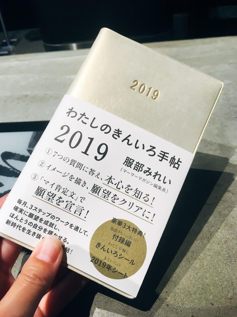 f:id:mia-nohara:20181117123803j:plain