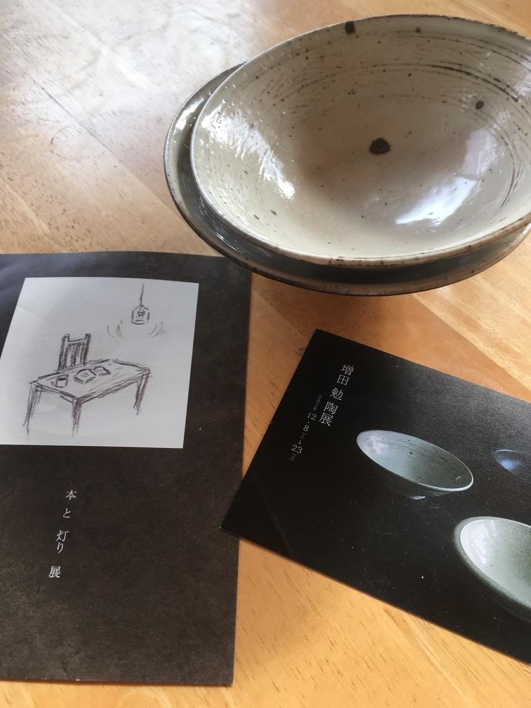 f:id:mia-nohara:20181203131548j:plain