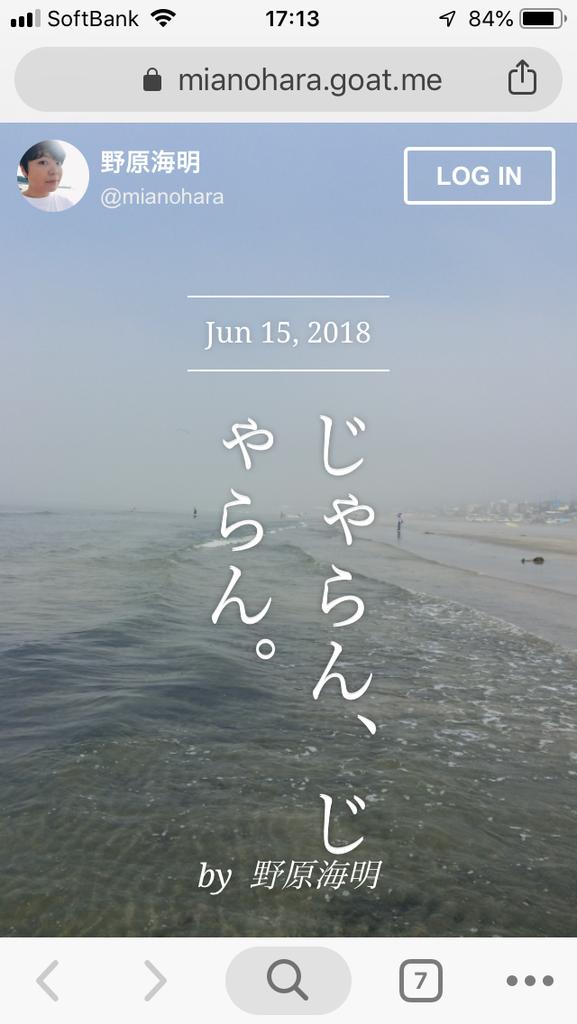 f:id:mia-nohara:20181222171814p:plain