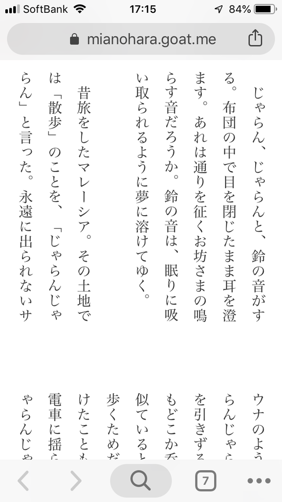 f:id:mia-nohara:20181222171828p:plain