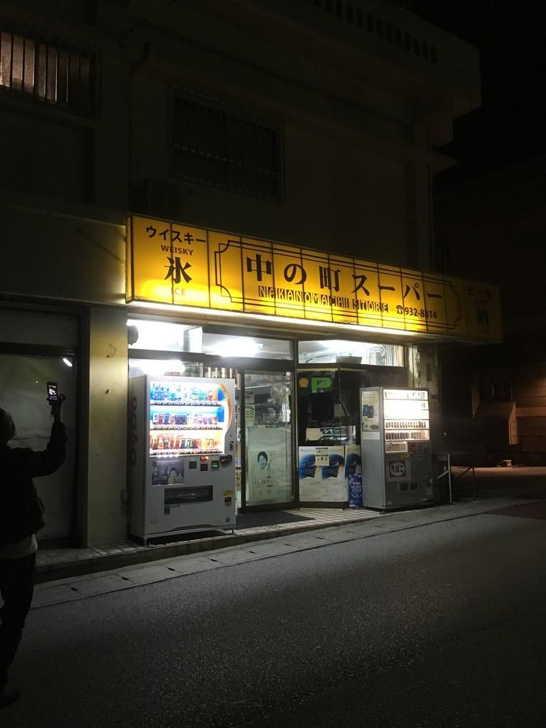 f:id:mia-nohara:20190103220542j:plain
