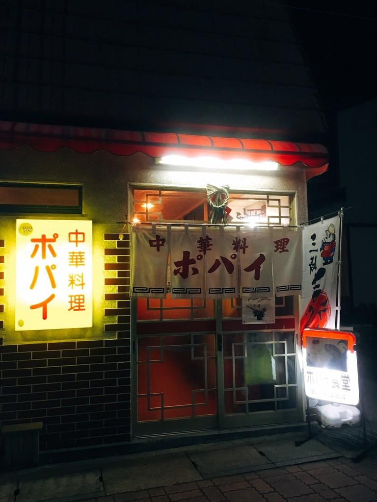 f:id:mia-nohara:20190107164218j:plain