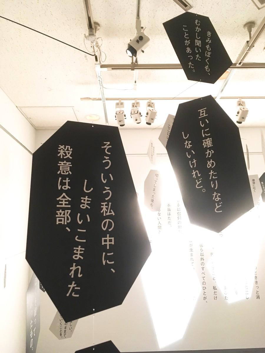 f:id:mia-nohara:20190314164654j:plain
