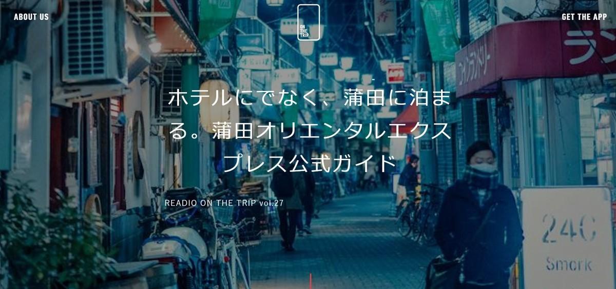 f:id:mia-nohara:20190422141248j:plain