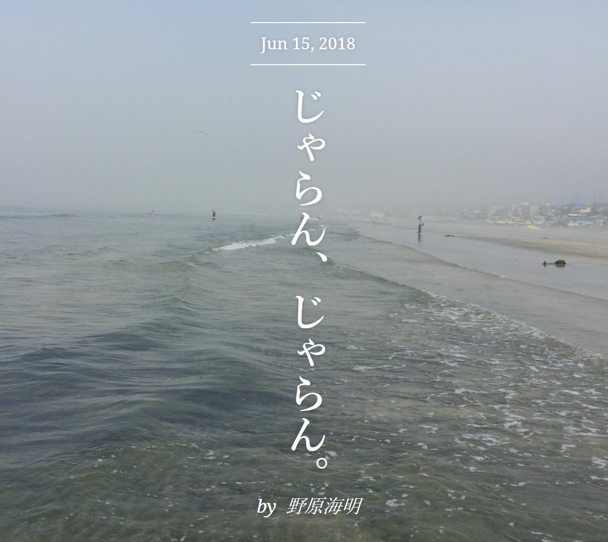 f:id:mia-nohara:20190508142748p:plain