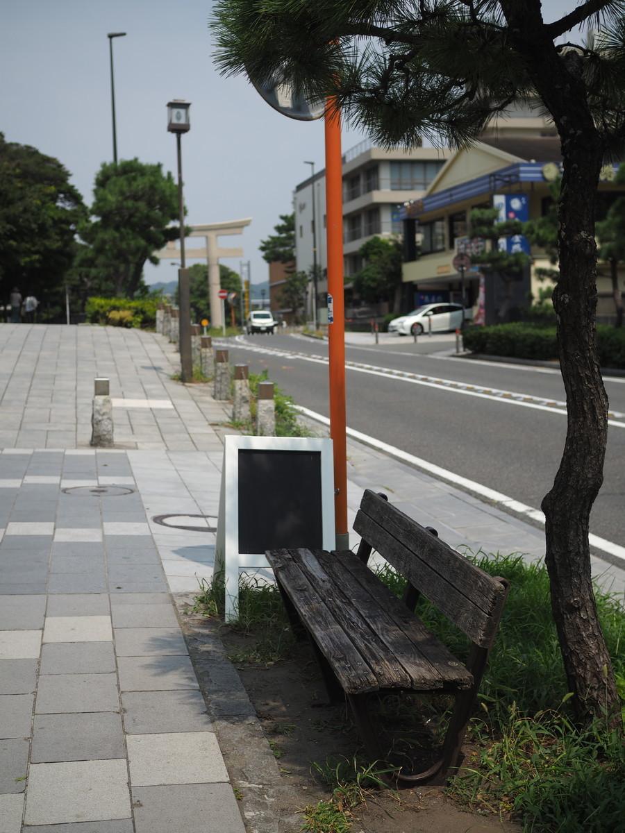 f:id:mia-nohara:20190819120229j:plain