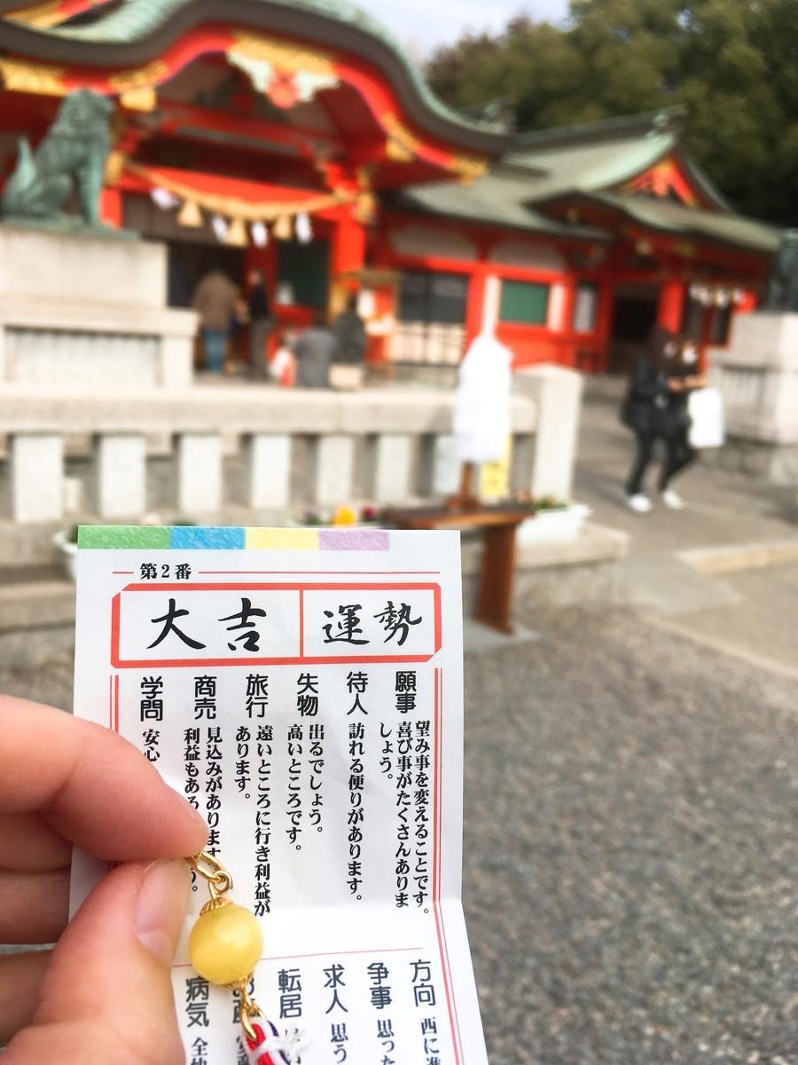 f:id:mia-nohara:20200118132812j:plain