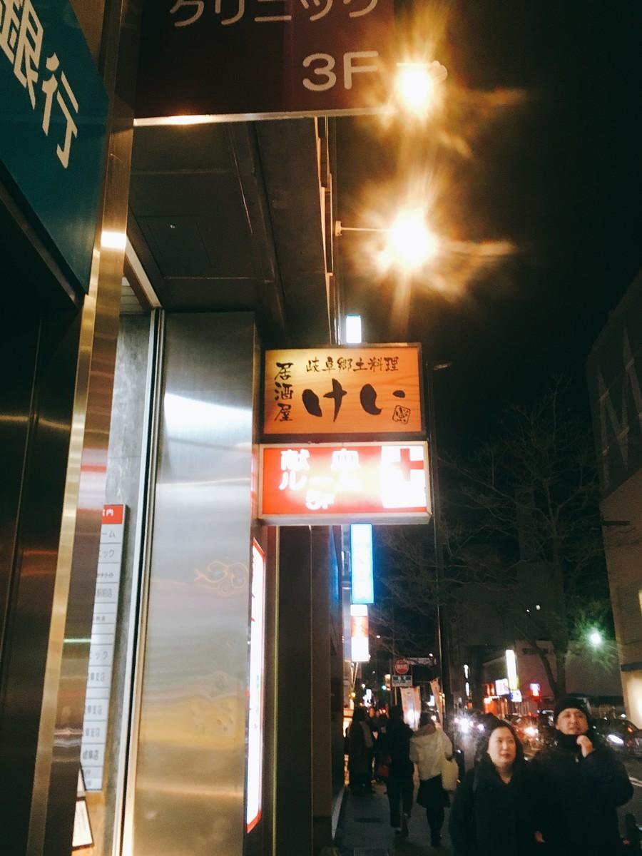 f:id:mia-nohara:20200118192217j:plain