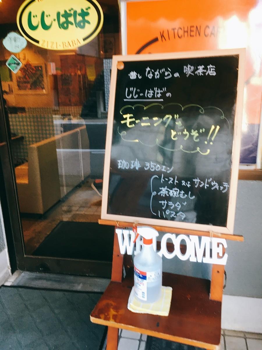 f:id:mia-nohara:20200119090752j:plain