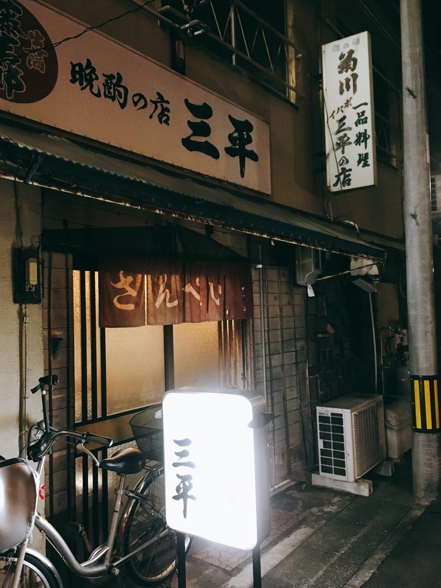 f:id:mia-nohara:20200120193457j:plain