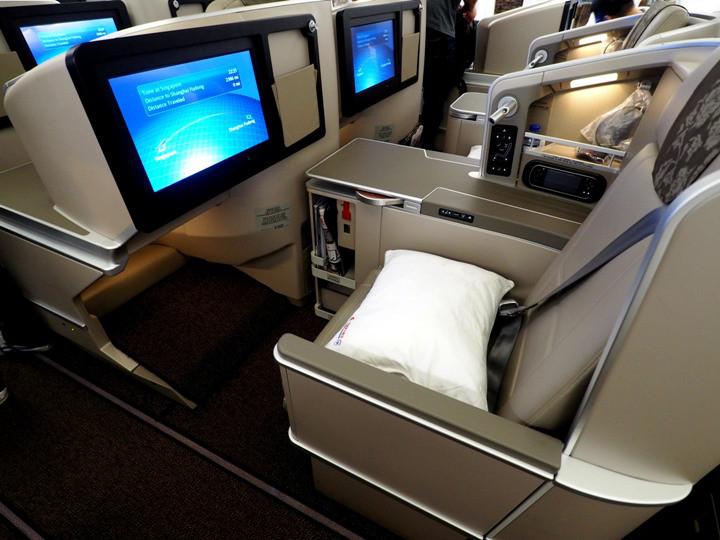 中国東方航空 A330-300 ビジネスクラス搭乗記【シンガポール ...