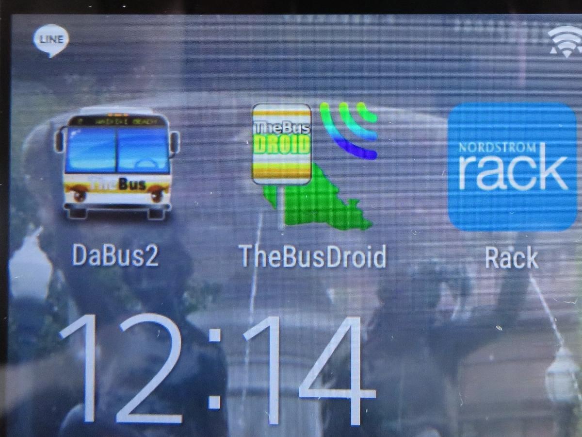 Da Bus2とThe Bus Droid