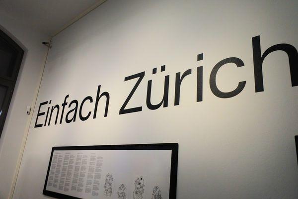 スイス国立博物館館内