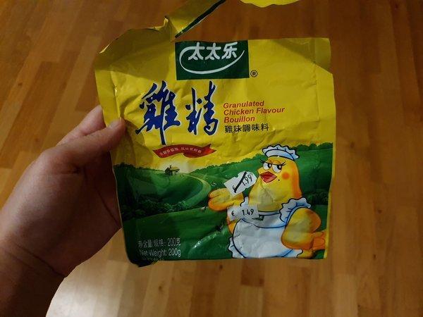 ドイツのアジアンスーパーマーケットに売っていた鶏がらスープの素