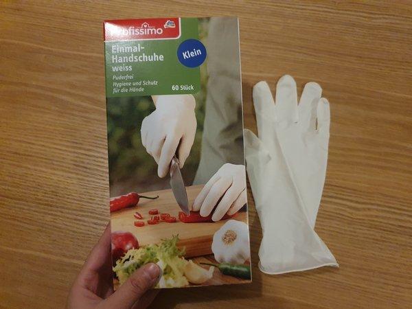 ドイツのdmにあって使い捨て天然ゴム手袋