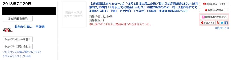 f:id:miaki322:20190721100436p:plain
