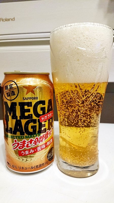 MEGALAGER
