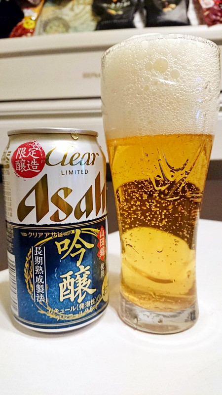 Asahi吟醸