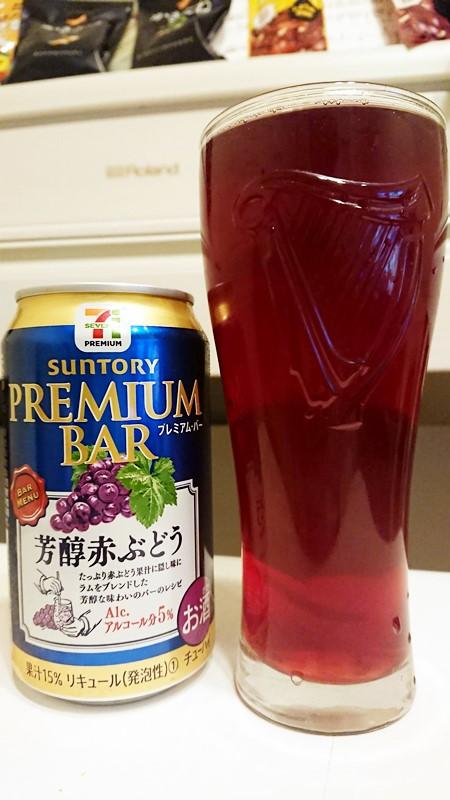 premium bar豊潤赤ブドウ