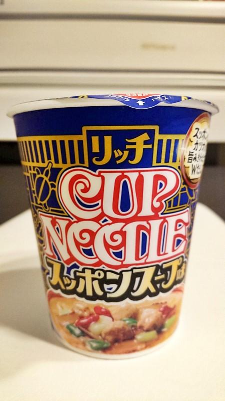 カップヌードル すっぽんスープ