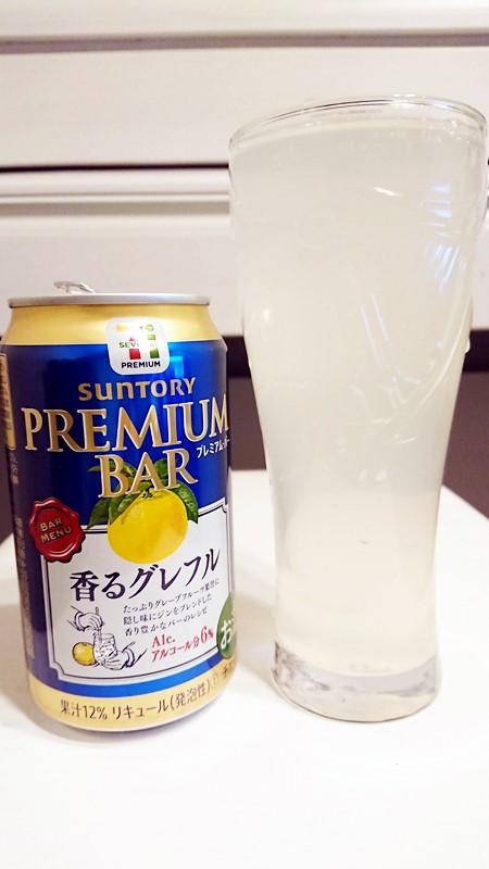 premium bar香るグレフル