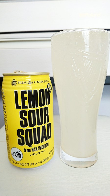 LEMON SOUR SQUAD