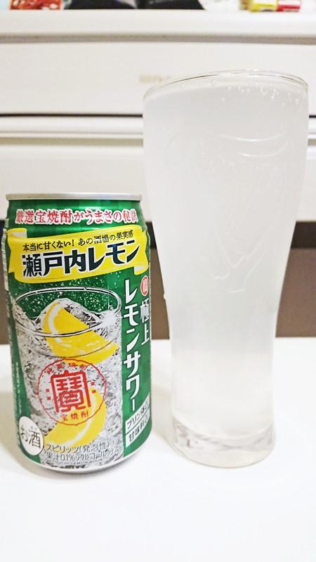 瀬戸内レモンサワー宝酒造