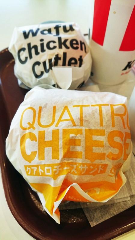 Quatro cheese