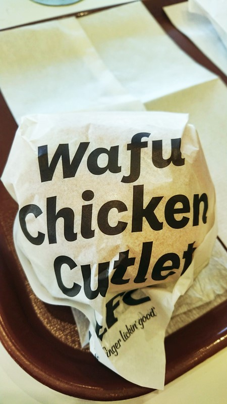 wafu chicken cutletパッケージ