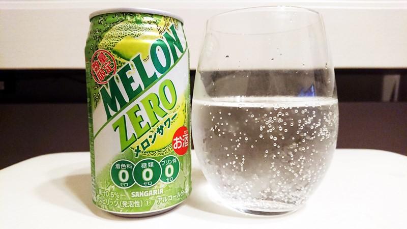 MELON ZEROメロンサワー