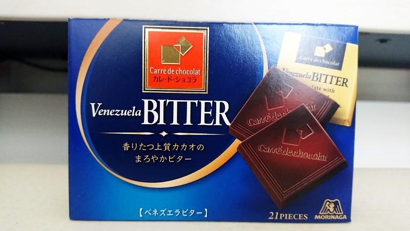 カレ・ド・ショコラ ビター
