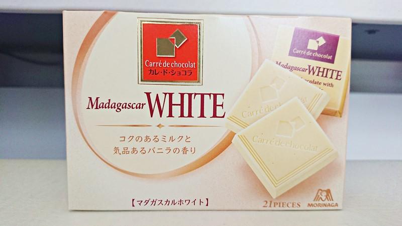 カレ・ド・ショコラ ホワイト