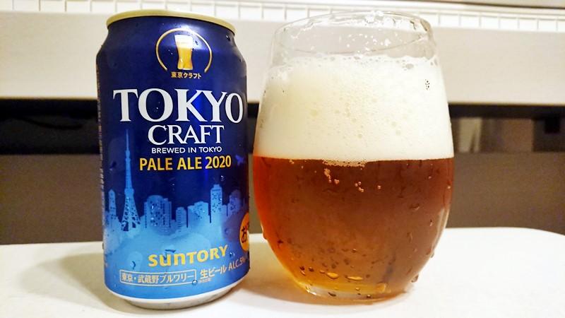 TOKYO CRAFT PALE ALE 2020