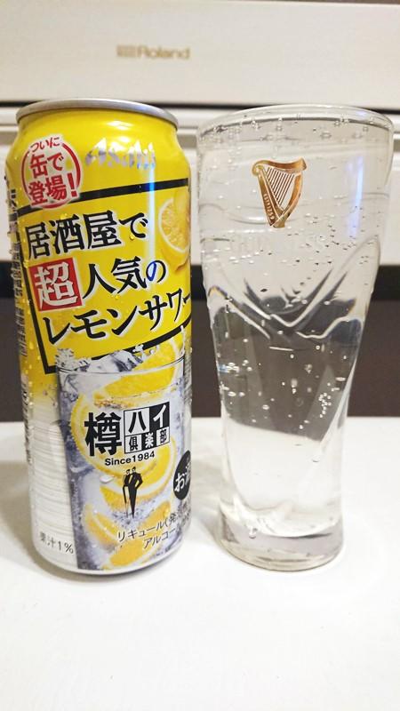 樽ハイ倶楽部居酒屋で超人気のレモンサワーウォッカベース