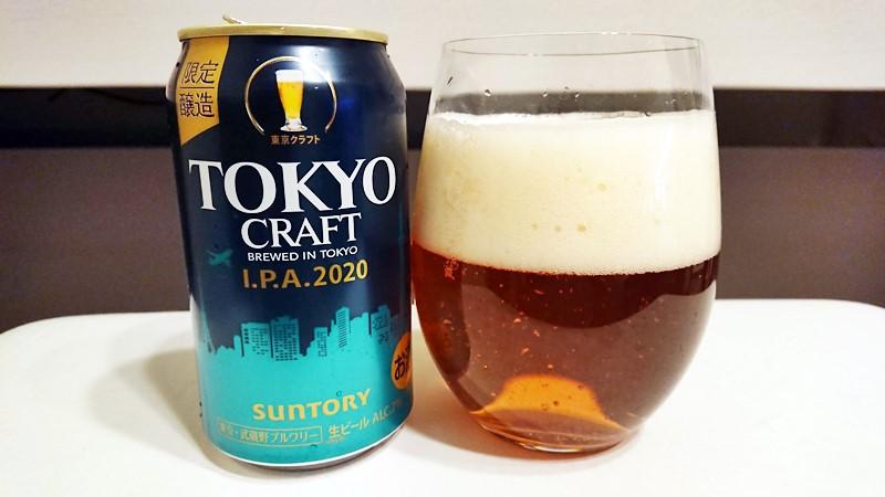 東京クラフト2020