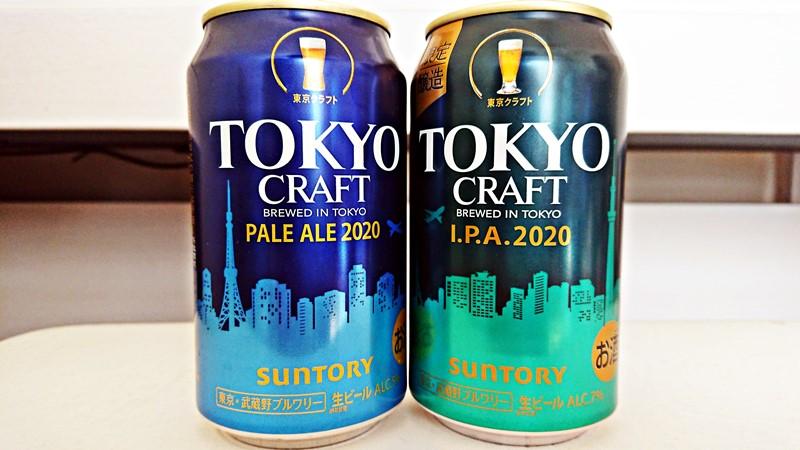 TOKYO CRAFT 2020ペールエールとIPA