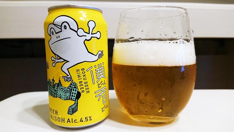 リニューアル僕ビール君ビールを飲んだ感想