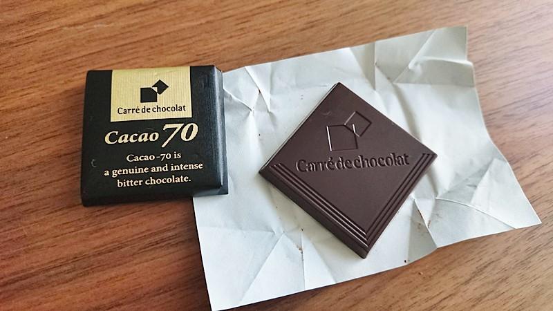 カカオ70%チョコレート比較森永カレドショコラ