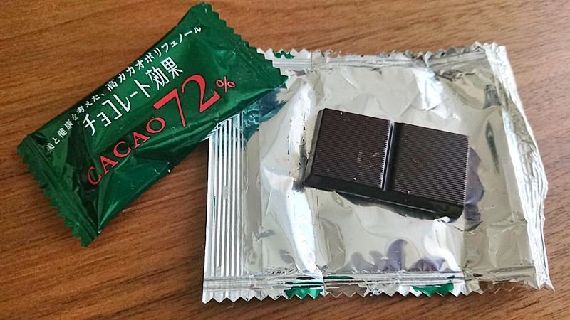 カカオ70%チョコレート比較明治チョコレート効果