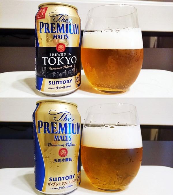 プレミアムモルツ東京クラフト比較